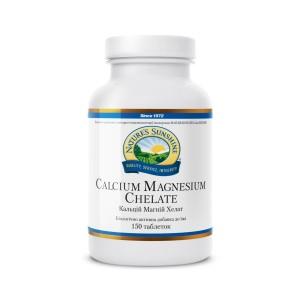 Calcium Magnesium Chelate