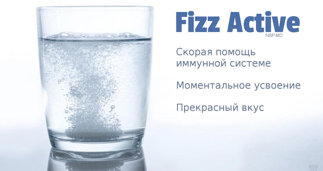 Fizz Active