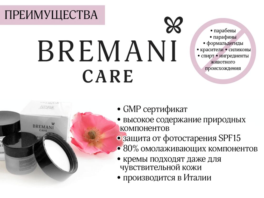 Bremani Care